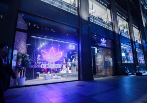 adidas Originals 阿迪达斯三叶草北京世贸天阶店隆重开幕